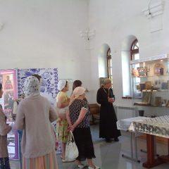 Литературный клуб «Гельвеция»