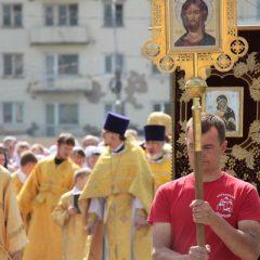 В Серове впервые отпраздновали День крещения Руси. В этом году отмечается 1030-летие события