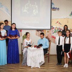 Литературно-музыкальный вечер памяти Царской семьи