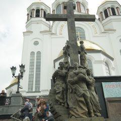 Предлагаем совершить паломничество в Екатеринбург на фестиваль «Царские дни»