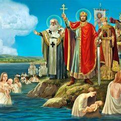 В Серове пройдут праздничные мероприятия в честь 1030-летия Крещения Руси