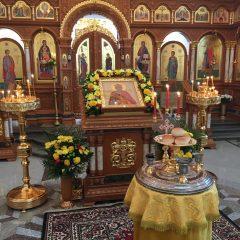 Преосвященный Алексий совершил Всенощное бдение в Свято-Пантелеимоновском монастыре