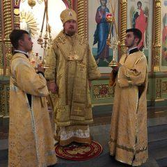Преосвященный Алексий совершил Всенощное бдение в кафедральном соборе Серова