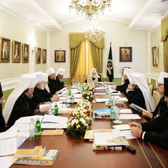 В преддверии столетия убийства царской семьи в Екатеринбурге прошло заседание Священного Синода Русской Православной Церкви