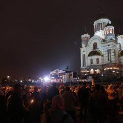 Предстоятель Русской Церкви возглавит в Екатеринбургской митрополии мероприятия, приуроченные к 100-летию гибели Царской семьи
