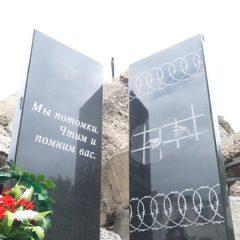 В Серове открыли памятник жертвам политических репрессий: «У его истоков стояли самые простые люди»…