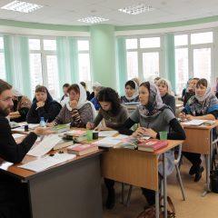 Продолжается прием документов в Учительскую семинарию во имя священномученика Фаддея (Успенского)