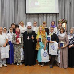 Представители Серовской епархии приняли участие в работе XIV Съезда законоучителей Екатеринбургской митрополии