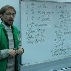 В Миссионерском институте продолжается набор абитуриентов 2018/2019 учебного года