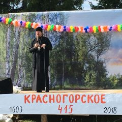 Юбилей Красногорского села