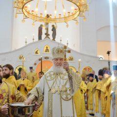 Слово Святейшего Патриарха Кирилла после Литургии в храме Новомучеников и исповедников Российских в Строгине г. Москвы