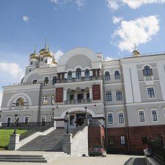 Центр «Царский» приглашает в сентябре на новые концерты и просветительские мероприятия