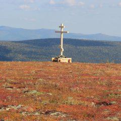 Освящение поклонного Креста на Перевале Дятлова (Молебный Камень)