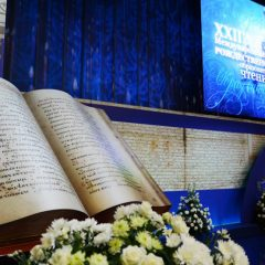 В Екатеринбургской митрополии стартовал муниципальный этап Рождественских чтений «Молодежь: свобода и ответственность»