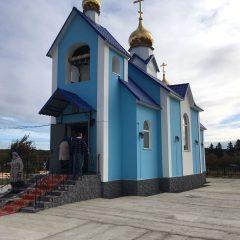 Преосвященный Алексий совершил чин освящения храма и Литургию в Маслово