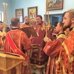 Епископ Алексий совершил Литургию в День памяти Усекновения главы Крестителя Господня Иоанна