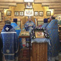 Епископ Алексий совершил Литургию в день памяти праведных Богоотец Иоакима и Анны