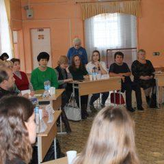 В Карпинске обсудили свободу и ответственность молодежи