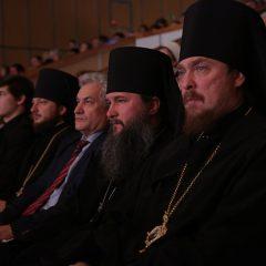Епископ Алексий принял участие в пленарном заседании региональных Рождественских Чтений в Екатеринбурге