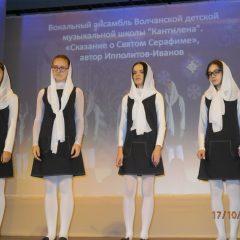В Волчанске обсудили свободу и ответственность молодёжи