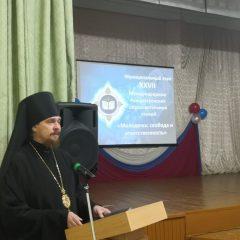 В Серове прошел епархиальный этап Рождественских Чтений