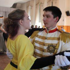 Серовская молодёжь примет участие в осеннем бале в Екатеринбурге