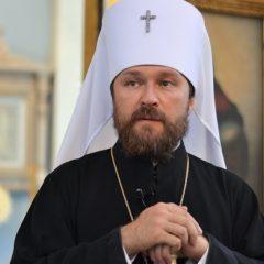 Митрополит Волоколамский Иларион призвал православных верующих Украины сохранять верность канонической Церкви