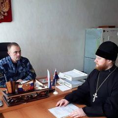 Руководитель Отдела по тюремному служению встретился с новым начальником лечебного исправительного учреждения №23