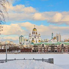 «Традиция давать городам имена духовных покровителей очень значима для России»: директор Парка истории — о святой Екатерине и о храме в ее честь