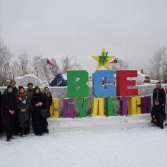 Съезд православной молодежи Серовской епархии в Волчанске