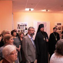 «Дорога, полная света»: в уральской столице открылась выставка, посвященная преподобномученице Елисавете Феодоровне