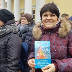 Буклет, посвященный Дню святой Екатерины и первому собору города, выпущен в Екатеринбургской епархии