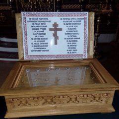 В Спасо-Преображенский кафедральный собор прибудут святыни