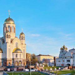 7 декабря — День святой Екатерины, Небесной покровительницы уральской столицы