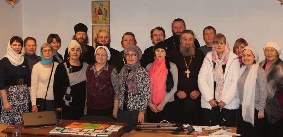 В Серовской епархии обсудили организацию и развитие социального служения