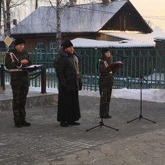 Настоятель храма в пос. Сосьва принял участие в митинге в День Героев Отечества