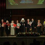 В Екатеринбурге состоялась церемония награждения премии главы Екатеринбургской митрополии в области культуры и искусства