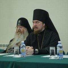 Преосвященный Алексий принял участие в конференции «Древние монашеские традиции в условиях современности»