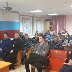 Руководитель отдела по тюремному служению Серовской епархии принял участие в мероприятиях, приуроченных к Международному дню борьбы с коррупцией