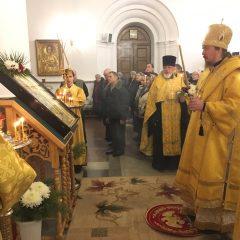 Преосвященный Алексий совершил Всенощное бдение в канун дня памяти святителя Николая Чудотворца