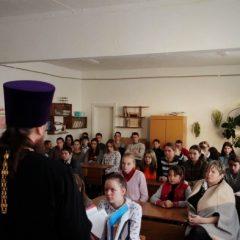 Православие, как неотъемлемая часть жизни