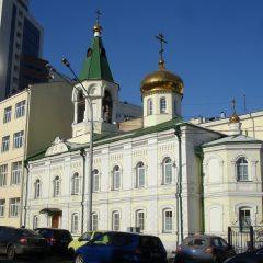 Конференция, посвященная развитию приходской евхаристической общины, пройдет в Екатеринбурге