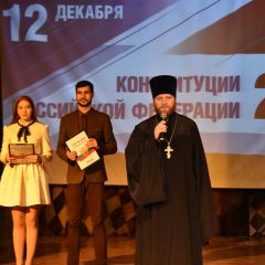 В Сосьве отметили День Конституции