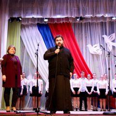 Городской фестиваль православной песни «Мосты любви»