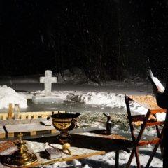 Крещенский сочельник в Кытлыме