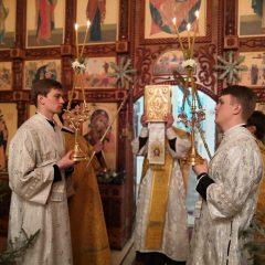 Преосвященный Алексий совершил Всенощное бдение в канун дня памяти святителя Василия Великого