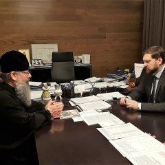 Митрополит Кирилл встретился с руководителем Федерального агентства по делам национальностей