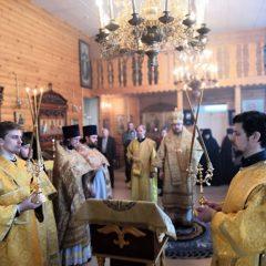 Преосвященный Алексий совершил Литургию в день празднования Собора вселенских учителей и святителей Василия Великого, Григория Богослова и Иоанна Златоустого