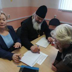 Миссионерский институт проводит курсы для учителей ОРКиСЭ