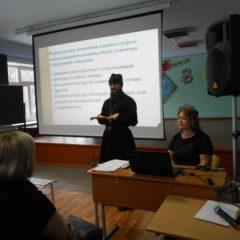 Православная вера — фундамент русской культуры